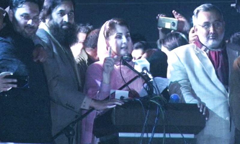 PML-N Vice President Maryam Nawaz addresses the rally in Bahawalpur. — DawnNewsTV