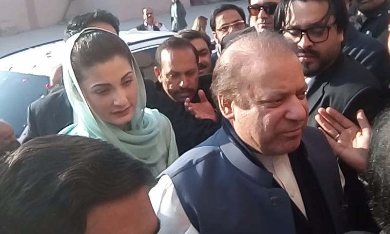 This file photo shows Maryam Nawaz and PML-N supremo Nawaz Sharif. — DawnNewsTV/File
