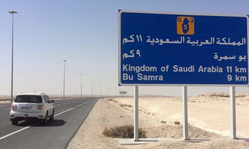 متحدہ عرب امارات کا 9 جنوری کو قطر کے ساتھ سرحد کھولنے کا امکان