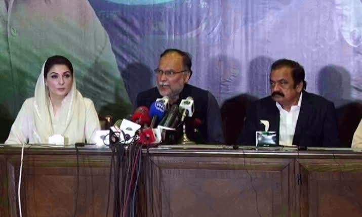 In this file photo, PML-N Vice President Maryam Nawaz and other party leaders address a press conference in Lahore. - DawnNewsTV
