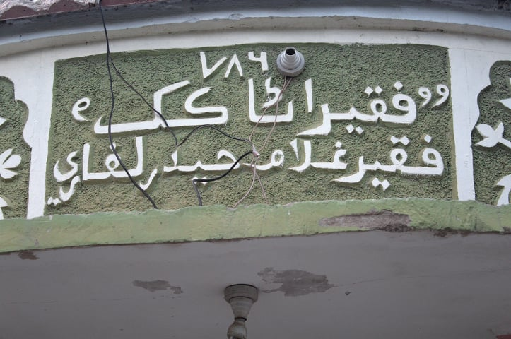 Faqeerana Kakh inscribed on the wall of Laghari's autaq