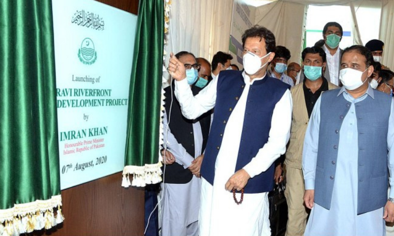 In this Aug 2020 file photo, Prime Minister Imran Khan launches the Ravi Riverfront Urban Development Project. — APP