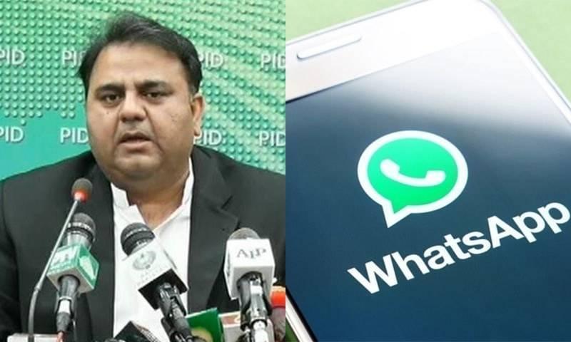 واٹس ایپ کی نئی پالیسی، وزارت ٹیکنالوجی کا پرائیویسی کیلئے قانون لانے پر غور