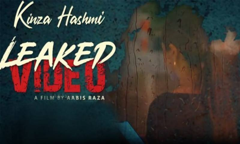 اداکارہ کنزہ ہاشمی کی مختصر فلم 'لیکڈ ویڈیو' ریلیز ہوتے ہی مقبول
