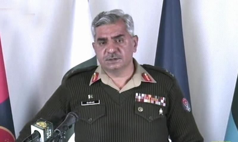 DG ISPR Maj Gen Babar Iftikhar addresses a press conference on Monday. — DawnNewsTV