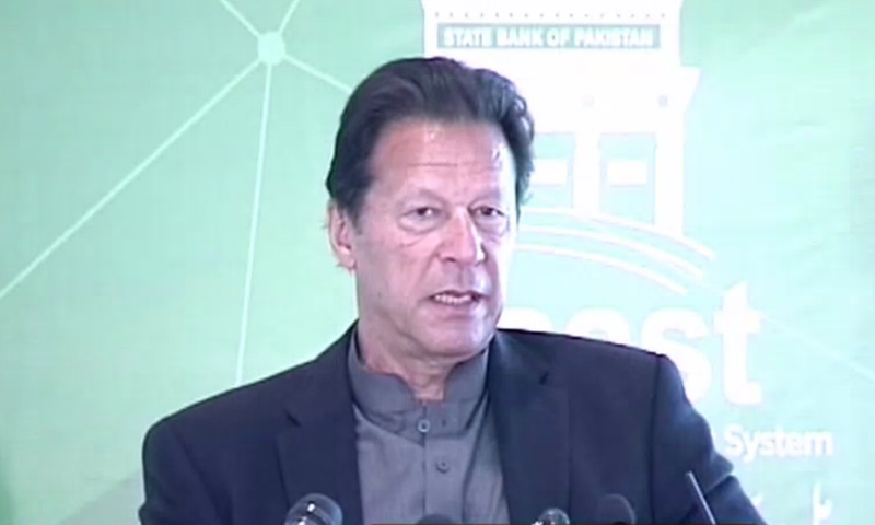 Prime Minister Imran Khan addresses the launching ceremony of Raast in Islamabad on Monday. — DawnNewsTV
