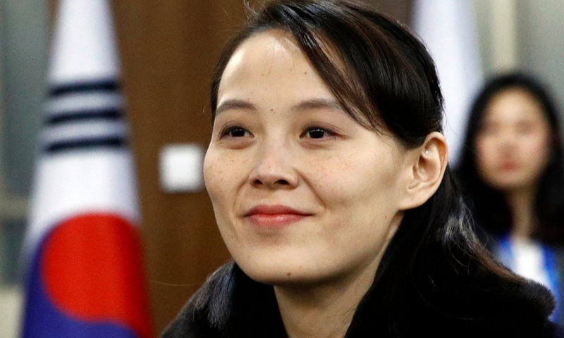 In this February 9, 2018, file photo, Kim Yo Jong, sister of North Korean leader Kim Jong Un, arrives for the opening ceremony of the 2018 Winter Olympics in Pyeongchang, South Korea. — AP