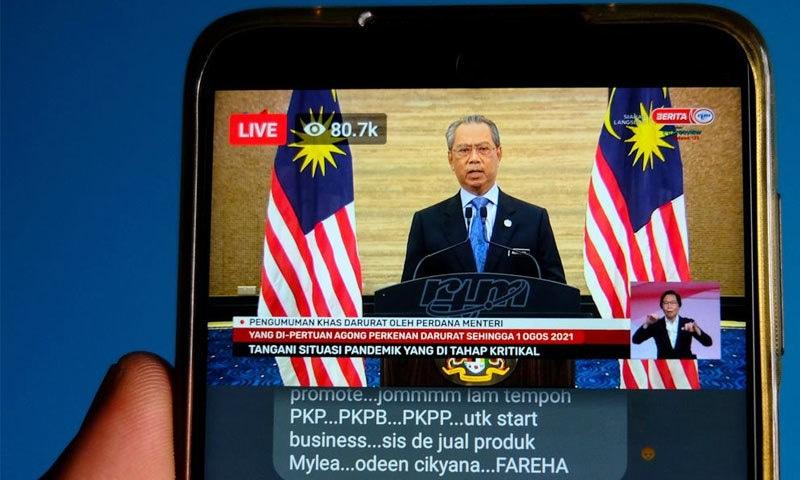 ملائیشیا میں کورونا کے بہانے ایمرجنسی نافذ، پارلیمنٹ معطل