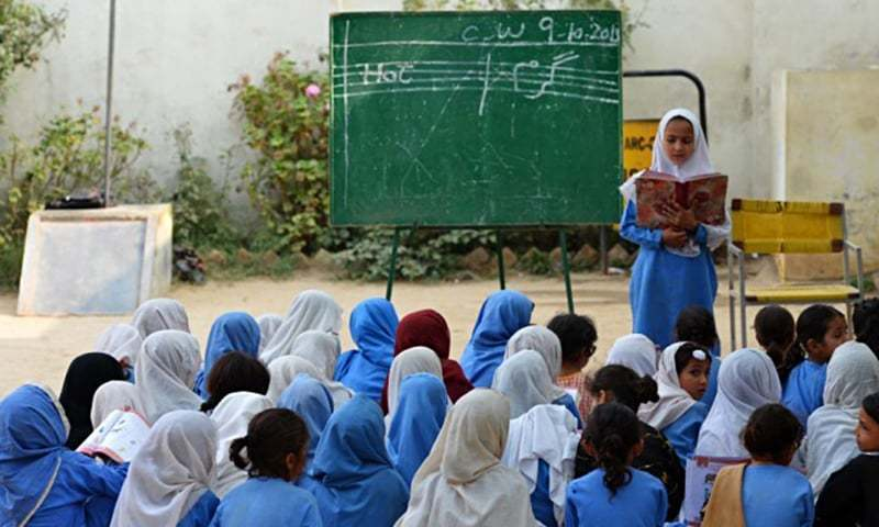 The report, titled 'Finding Identity, Equity, and Economic Strength by Teaching in Languages Children Understand', which was released on Thursday, is based on research spanning three years in Thar. — Dawn/File