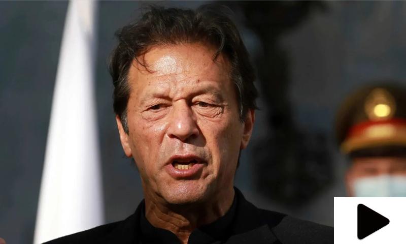 'عمران خان سوئچ آن کرکے تو تبدیلی نہیں لاسکتا'