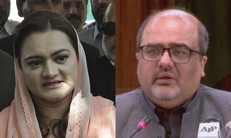نوٹس میں کہا گیا کہ لیگی رہنما نے بدھ کو پریس کانفرنس میں شہزاد اکبر کے بارے نامناسب الفاظ استعمال کیے — فائل فوٹو  / ڈان نیوز / اے پی