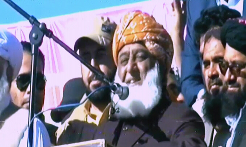 PDM president Maulana Fazlur Rehman addresses PDM supporters at a rally in Loralai. — DawnNewsTV