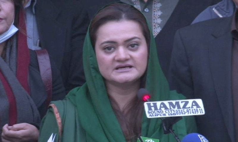 PML-N spokesperson Marriyum Aurangzeb speaks to the media in Islamabad on Thursday. — DawnNewsTV