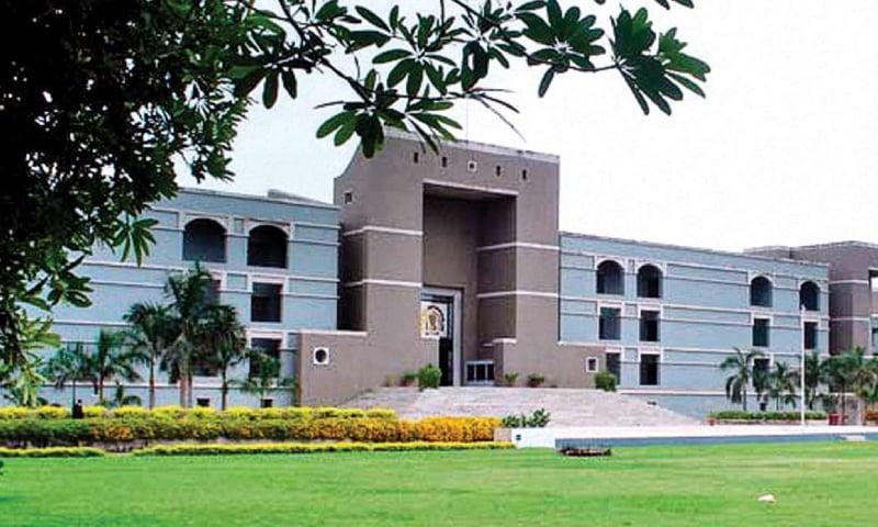 بھارت: اسلام قبول کرنے کی درخواست پر 'فوری' عمل کیلئے ہندو شہری عدالت پہنچ گیا