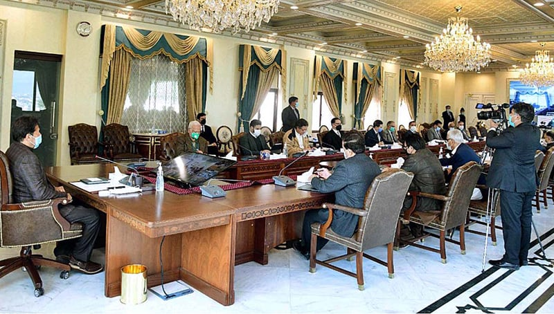 ISLAMABAD: Prime Minister Imran Khan chairs a meeting of the National Coordination Committee on housing, construction and development on Thursday.—APP
