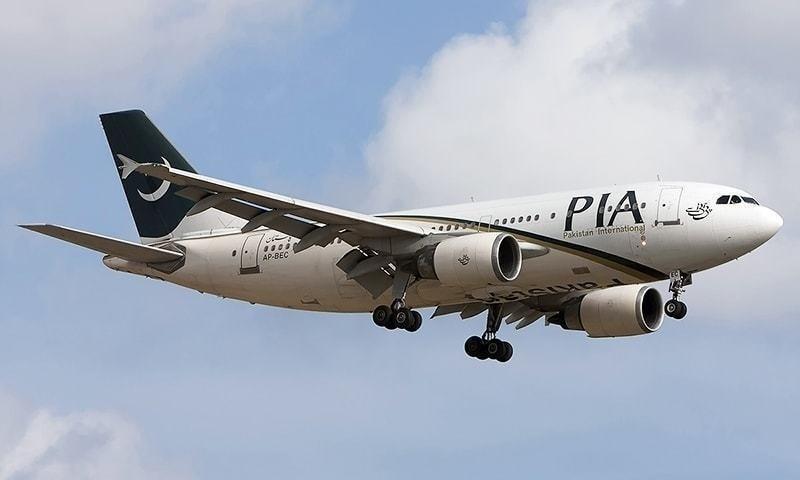 کوالالمپور ایئرپورٹ پر پی آئی اے کا مسافر طیارہ روک لیا گیا