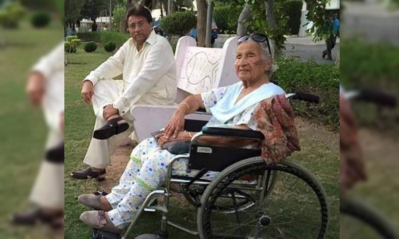 زرین مشرف کی عمر 100 سال تھی—فائل فوٹو: ٹوئٹر