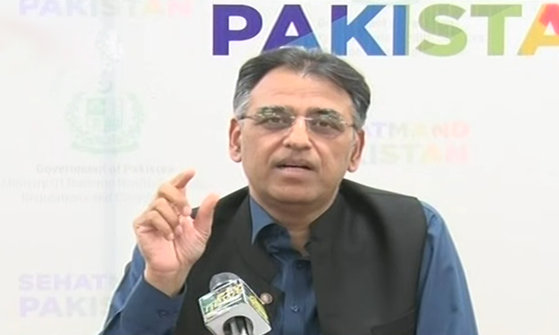 Asad Umar said that once the AstraZeneca vaccine was approved by Drap, it may be imported by the Sindh government if it could procure supplies from abroad. — DawnNewsTV/File