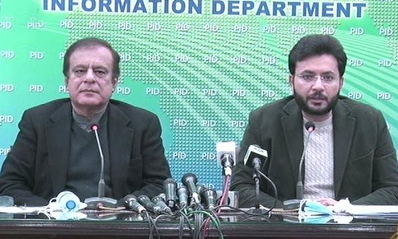 Shibli Faraz and Farrukh Habib address a press conference in Islamabad. — DawnNewsTV