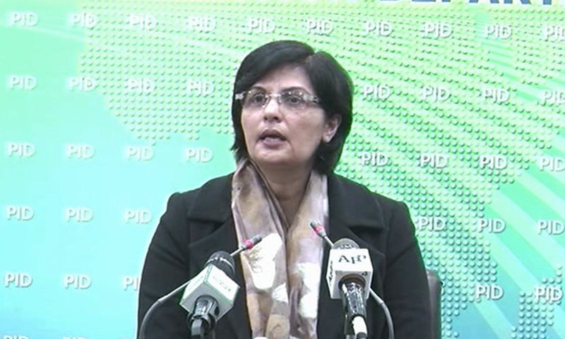 In this file photo, Special Assistant to the Prime Minister on Social Protection and Poverty Alleviation Sania Nishtar at a news conference in Islamabad. — DawnNewsTv/File