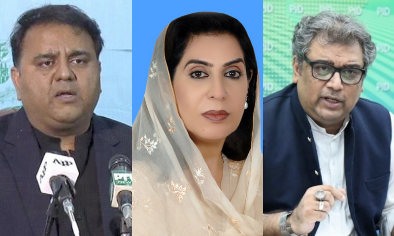 Minister for Inter-provincial Coordination (IPC) Fehmida Mirza, Minister for Science and Technology Fawad Chaudhry and Minister for Maritime Affairs Ali Haider Zaidi are among the MNAs who have been suspended. — Dawn.com