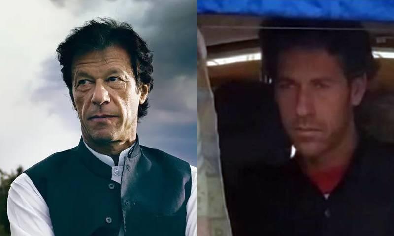 وزیراعظم عمران خان کے ہم شکل کی ویڈیو سوشل میڈیا پر وائرل