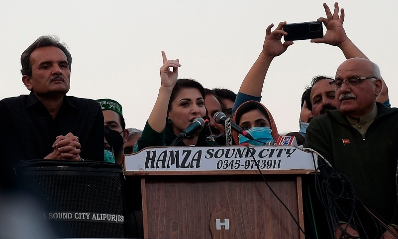 PML-N Vice President Maryam Nawaz addresses the PDM rally outside the ECP offices on Tuesday. — AFP