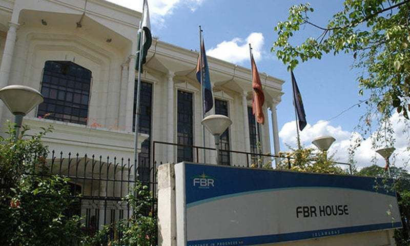 The announcement of the FBR did not mention the year in which the index was calculated. — APP/File