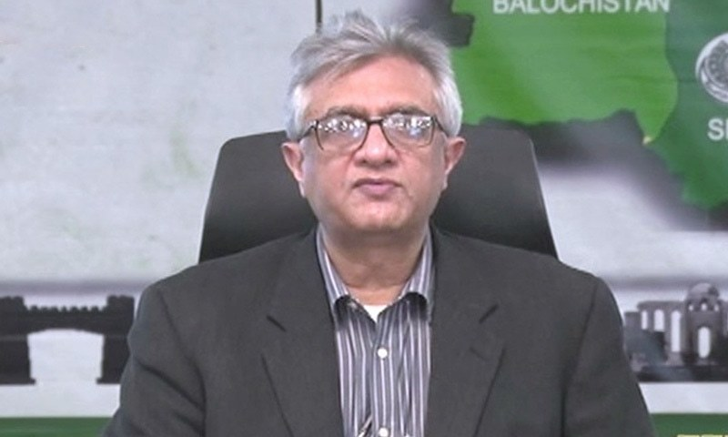 Special Assistant to the Prime Minister (SAPM) on Health Dr Faisal Sultan addresses the media on Wednesday. — DawnNewsTV
