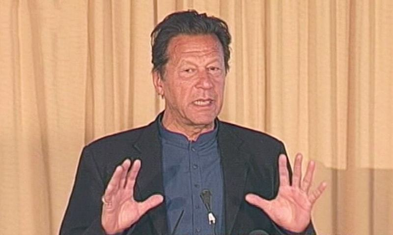 Prime Minister Imran Khan said on Thursday bringing reforms in the country's criminal justice system is the top priority of the government. — DawnNewsTV