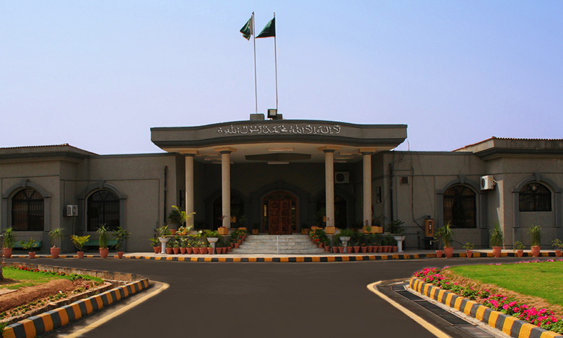 A two-member division bench of the Islamabad High Court (IHC) on Thursday suspended a decision that imposed a Rs700,000 fine on senior government officials and police officers for their failure to trace a missing person. — IHC website/File