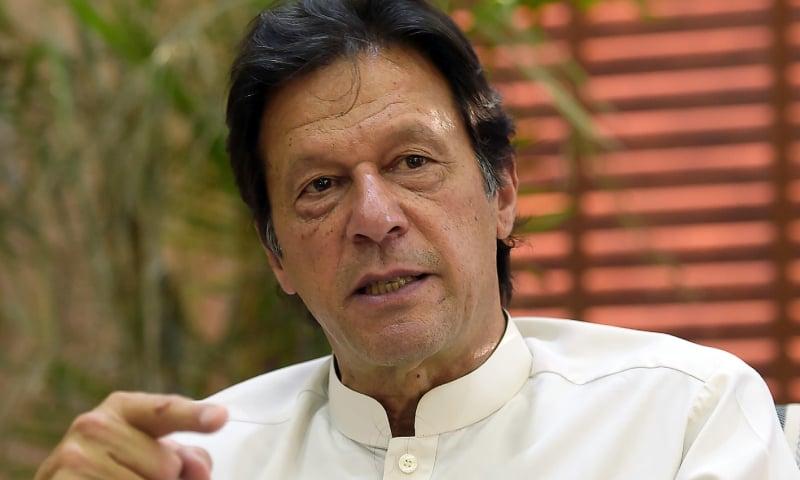 سینیٹ انتخابات سے متعلق عدالتی فیصلے کا احترام کریں گے، وزیر اعظم