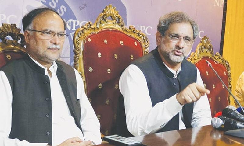 ملزمان کو بچانے کیلئے کمیشن بنا کر جسٹس عظمت سعید کو لگایا گیا، شاہد خاقان عباسی