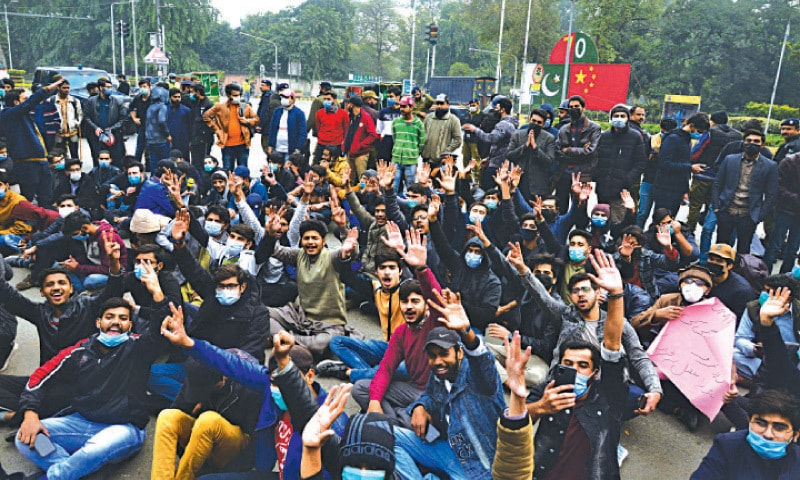 LAHORE: Students of various universities continue their protest for cancellation of examination on campuses. — White Star