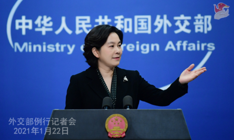 Chinese Foreign Ministry spokesperson Hua Chunying addresses a press briefing. — Photo courtesy Chinese Foreign Ministry website