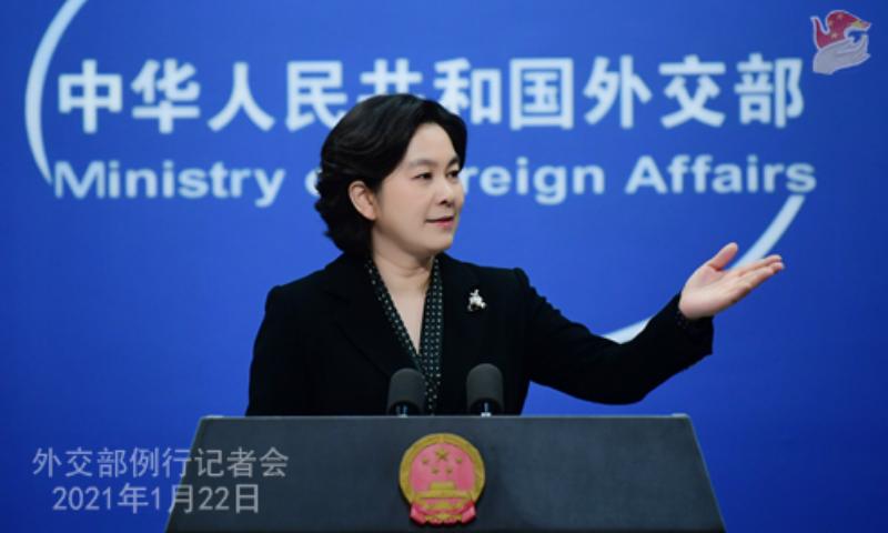 چینی وزارت خارجہ نئے پاجستان کو ویکسین کی تیز تر برآمدات کی یقین دہانی کرائی— فائل فوٹو بشکریہ چینی وزارت خارجہ