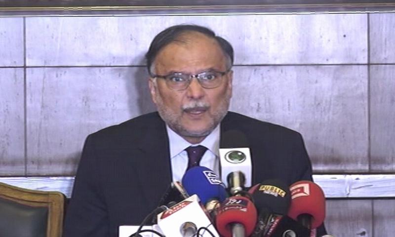 PML-N Secretary General Ahsan Iqbal addresses a press conference in Lahore. — DawnNewsTV