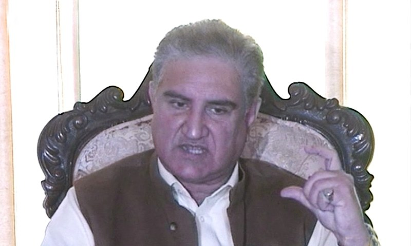 Foreign Minister Shah Mahmood Qureshi addresses a press conference in Multan regarding relations with the new US administration and PPP's no-confidence motion. — DawnNewsTV
