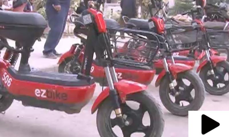 اسلام آباد میں جدید الیکٹرک بائیک سروس