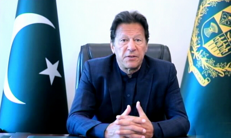 Prime Minister Imran Khan addresses the fourth session of the United Nations Conference on Trade and Development on Monday. — DawnNewsTV