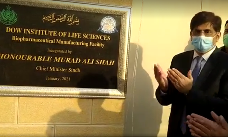 Sindh Chief Minister Syed Murad Ali Shah inaugurates the Biopharmaceutical Manufacturing Facility and Dow Institute of Life Sciences in Karachi. — DawnNewsTV