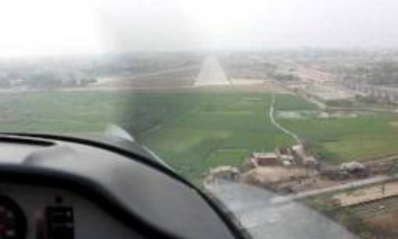 The Punjab government has started working on shifting the Walton airport to a far-off piece of government land owing to potential safety risks at the existing site. — Photo courtesy: Pakistan Civil Aviation Authority website