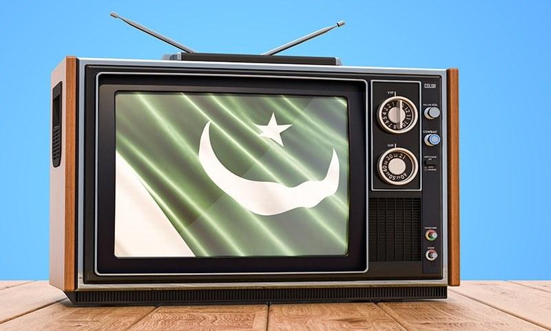 کبھی ٹی وی صرف والدین کی اجازت سے ہی دیکھا جاتا تھا