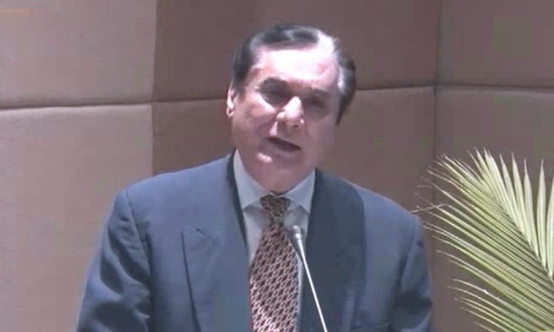 NAB Chairperson Justice retired Javed Iqbal speaks at a ceremony in Islamabad Chamber of Commerce. — DawnNewsTV