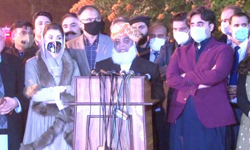 In this file photo, PML-N's Maryam Nawaz (left), JUI-F chief Maulana Fazlur Rehman (centre) and PPP Chairman Bilawal Bhutto-Zardari speak to the media. — DawnNewsTV/File