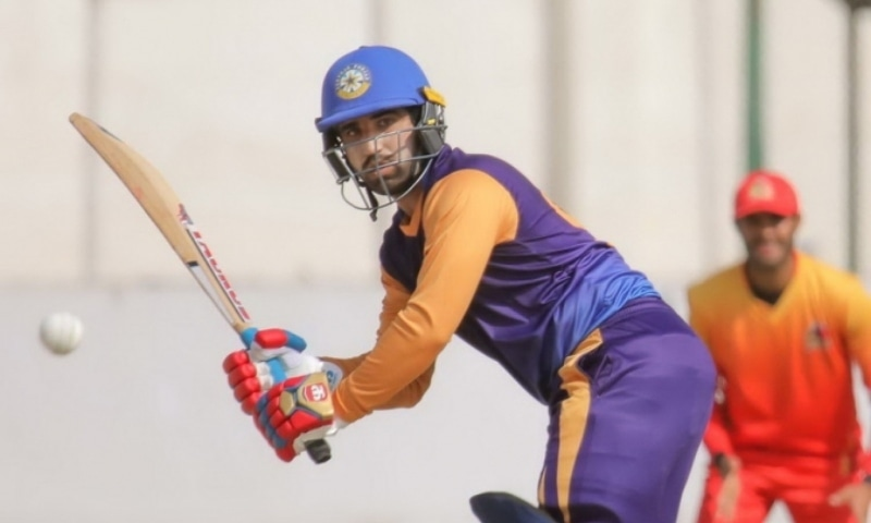 Northern and Central Punjab qualify for Pakistan Cup semis. — Photo courtesy PCB