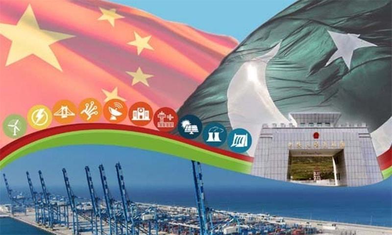 سی پیک کی نگرانی کیلئے پاک-چین مشترکہ پارلیمانی پینل کے قیام پر اتفاق ہوا ہے — فوٹو: اے پی پی