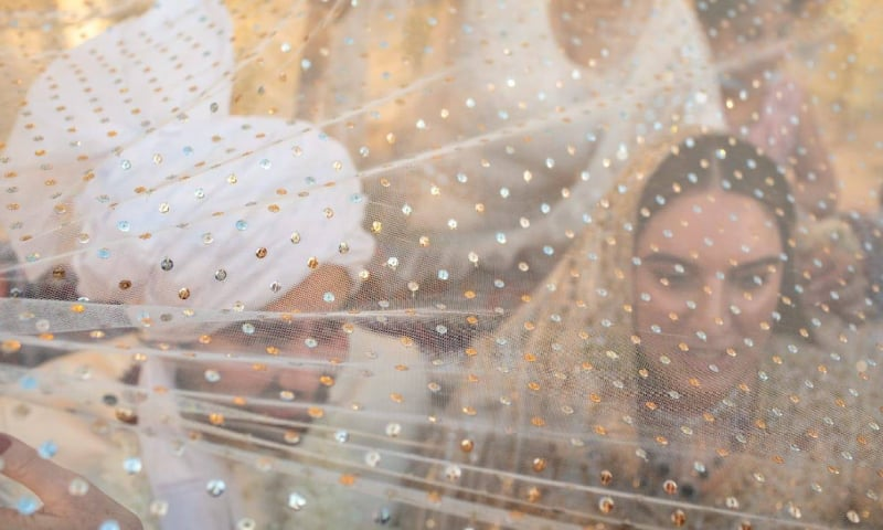 — فوٹو: پیپلز پارٹی