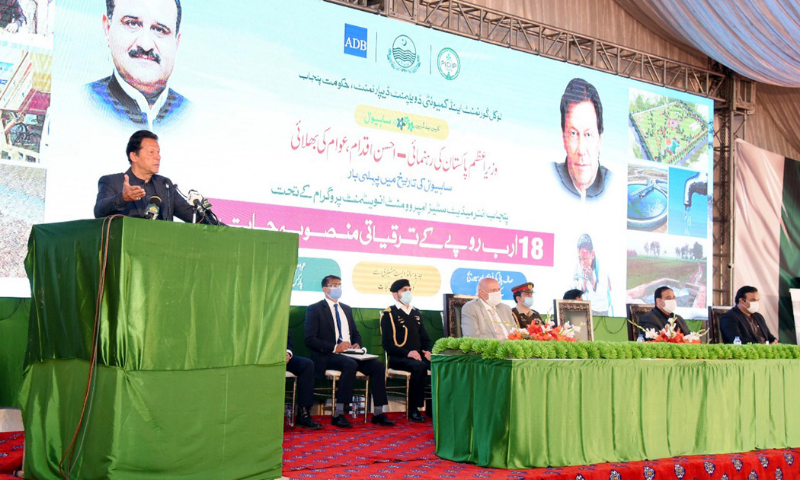Prime Minister Imran Khan addresses the cheque distribution ceremony of Ehsaas and Kamyab Jawan programme in Sahiwal on Friday. — PID