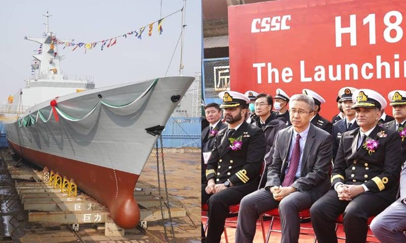 پاک بحریہ کیلئے تیار کیے جانے والے جدید جہاز کی چین میں رونمائی